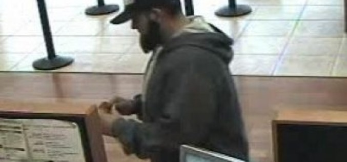 FBI Seeking 'Bad Beard Bandit' For Robberies in Bay Area, Northern California