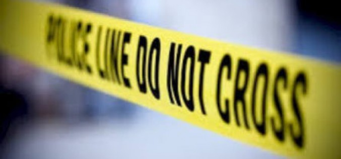 CVS Robber Found Dead In His Apartment