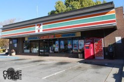 Update: Suspect involved in 2012 shooting death of a Milpitas night clerk turned in boyfriend and herself