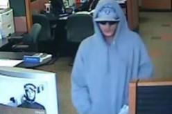 Armed Man Robs Grand Lake Citibank Branch
