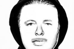 University area sex assault suspect wanted