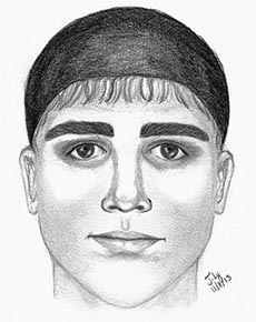 Joshua Philip Lowery was identified thanks to this composite drawing of the suspect.