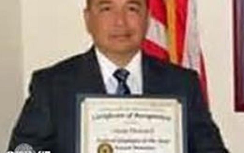 Postal inspector arrested for theft of U.S. mail