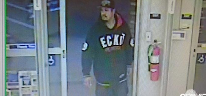 Burglary Suspect Sought in Hollister