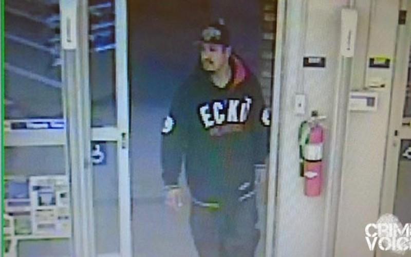 Burglary Suspect Sought in Hollister