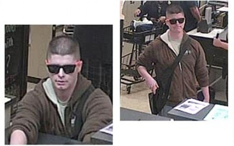 San Jose Police seek information identifying bank robbery suspect