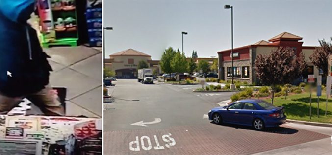 Roseville PD Needs Help Identifying Robbery Suspect