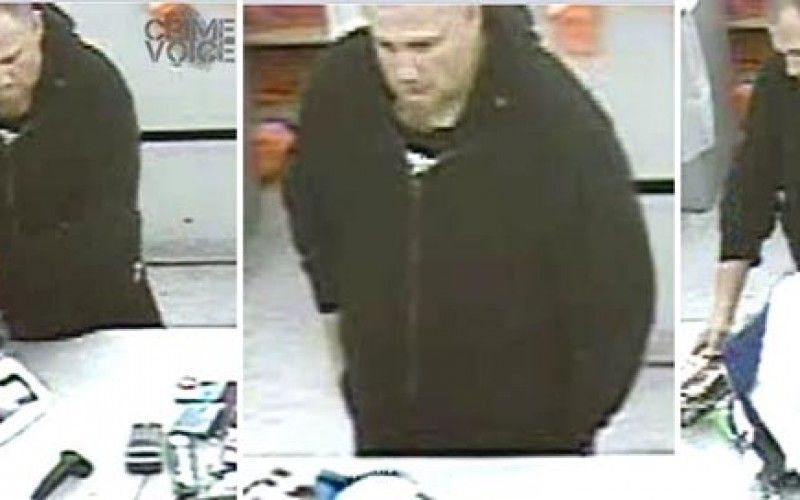 Salinas Police Are Looking For Armed Robbery Suspect