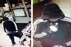 Petaluma armed robber sought