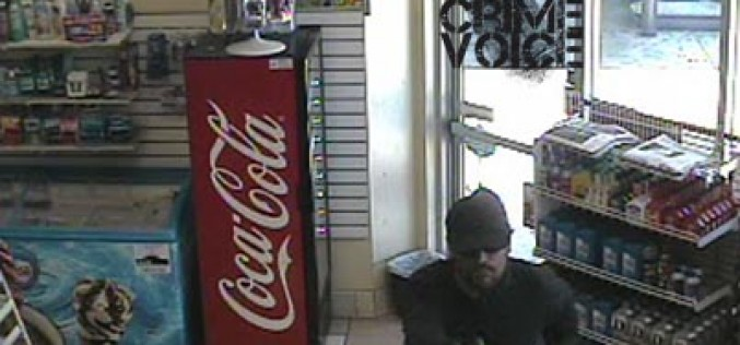 Santa Ana Police Searching for Robbery Suspect