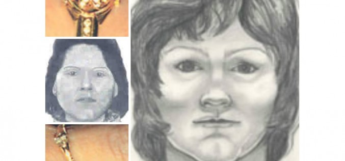 Police Request Public Assistance in Cold Case Murder