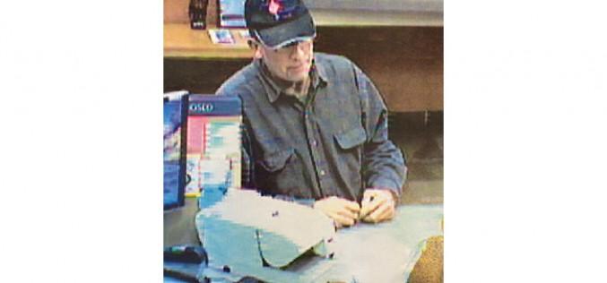 Santa Cruz Area Bank Robbery Suspect Identified
