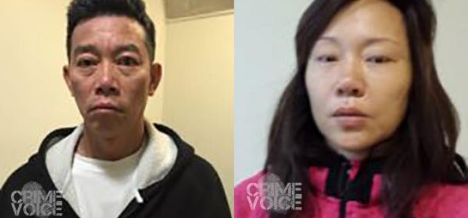 Trucking Company Owners Charged with Fraud