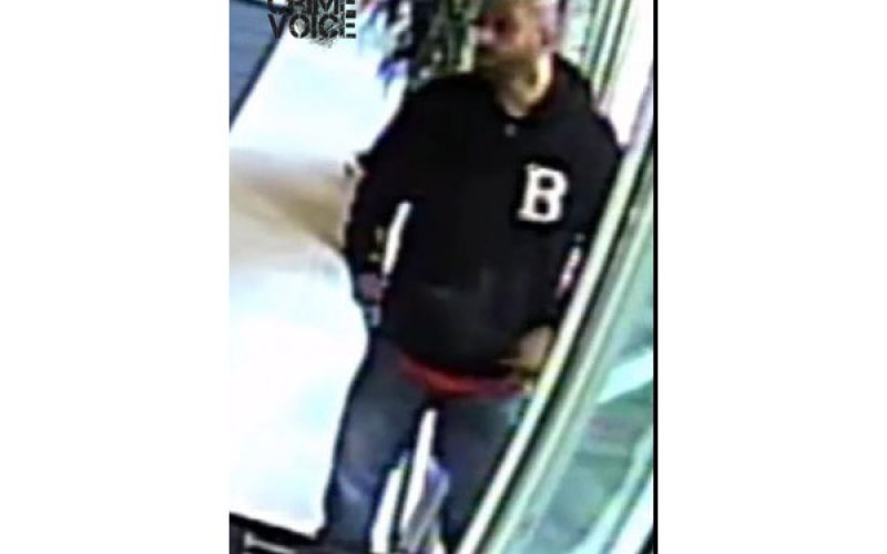 Police ask public to identify suspect wanted in community center burglary