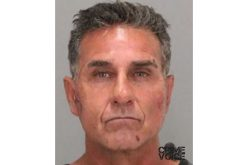 San Jose Police Arrest Kidnapping Suspect