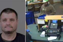 Sacramento Man Arrested for Bank Robbery