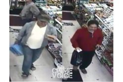 Two Hit-and-run Suspects Wanted