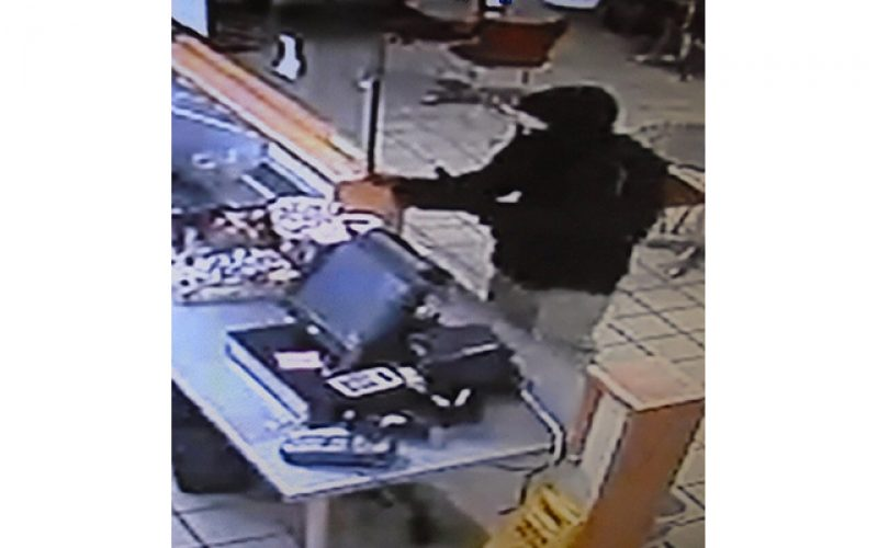 Police Investigating Two Robberies Which Occurred on Same Night
