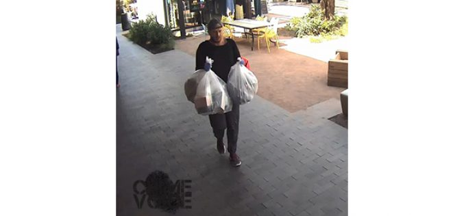 Brazen Bandit Being Sought