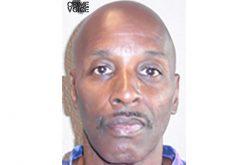 Suspect Arrested in 1981 Cold Case Murder