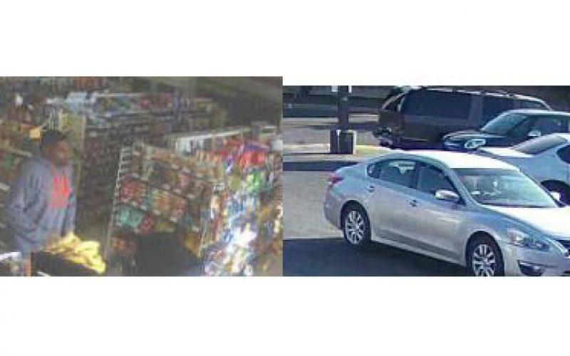 Robbers Rear-End Employee, Steal Bank Deposit