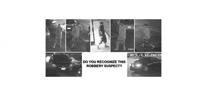 SJPD seeking robbery suspects