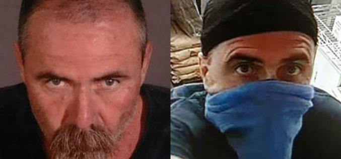 Serial Strip Mall Burglary Spree Suspect Arrested