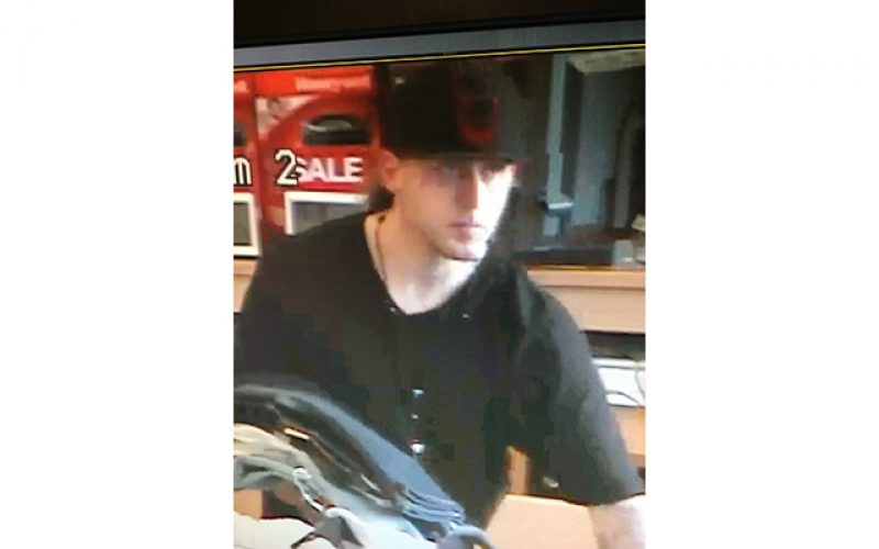 Merced Police investigating Kohl's robbery