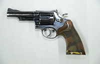 second-confiscated-gun