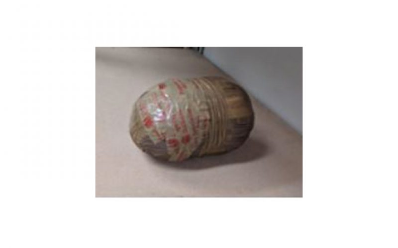 Agents Seize Meth Ball And The Man Who Tossed It Over The Border