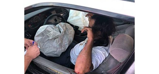 Independence Day Disturbance Results in Damaged Cars