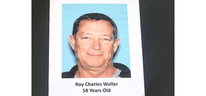 Roy Charles Waller Arrested as NorCal Rapist of 1991-2006