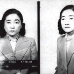 Tokyo Rose Mugshot