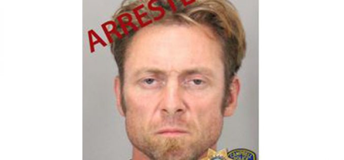 GPS helps Campbell police nab wanted bike theft suspect