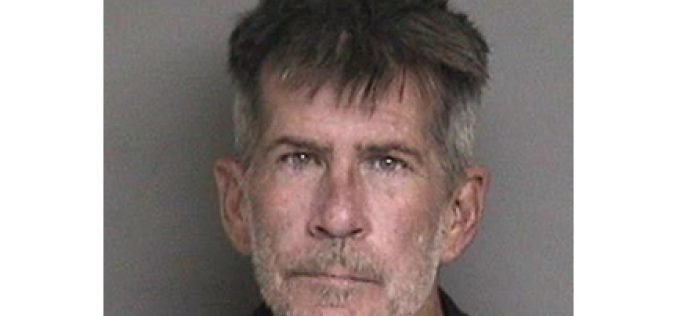 Fremont Police Catch Man Suspected of Robbing 5 Wells Fargo Banks