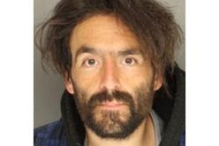 """ADW with """"Log"""" Suspect Arrested"""