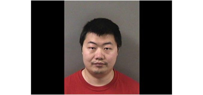 Engineer Arrested for Attempting to Poison Workplace Colleague