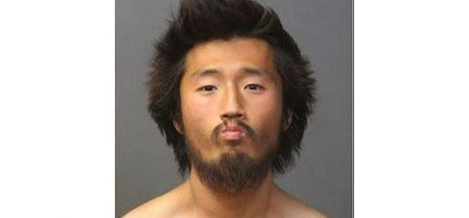 Man Arrested for Exposing Himself Outside Children's Center