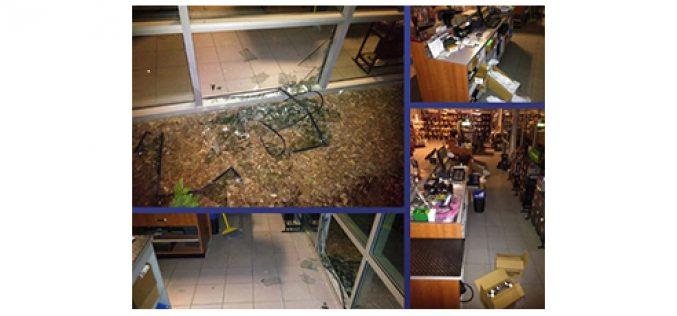 Glass break alert from alarm company leads WSPD to burglar