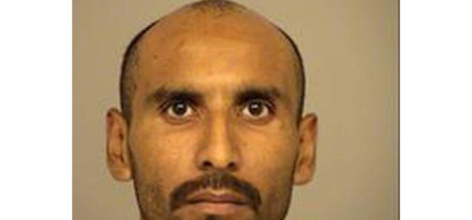 Gang-banger Caught with Gun