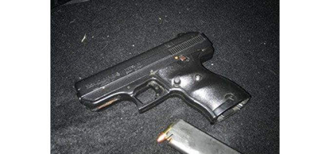 Suspect Arrested with Loaded Gun