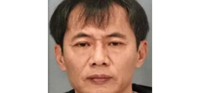 Police Arrest Masseur for Sexual Assault; Additional Victims Sought