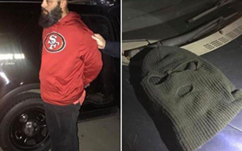 Los Banos Burglary suspect nabbed