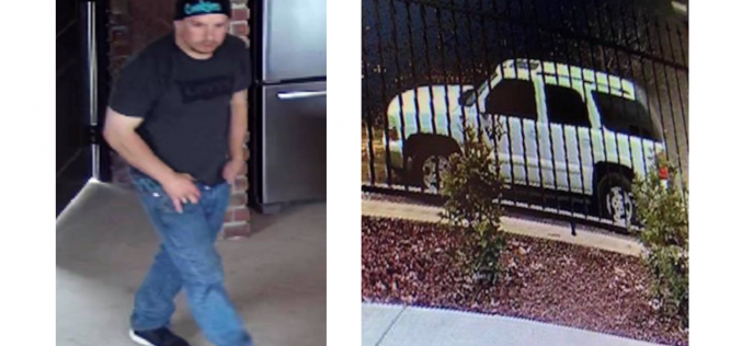 Police seek identity of suspect in Visalia home burglary
