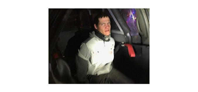 Another Burglar Arrested – Great Tag Team Effort