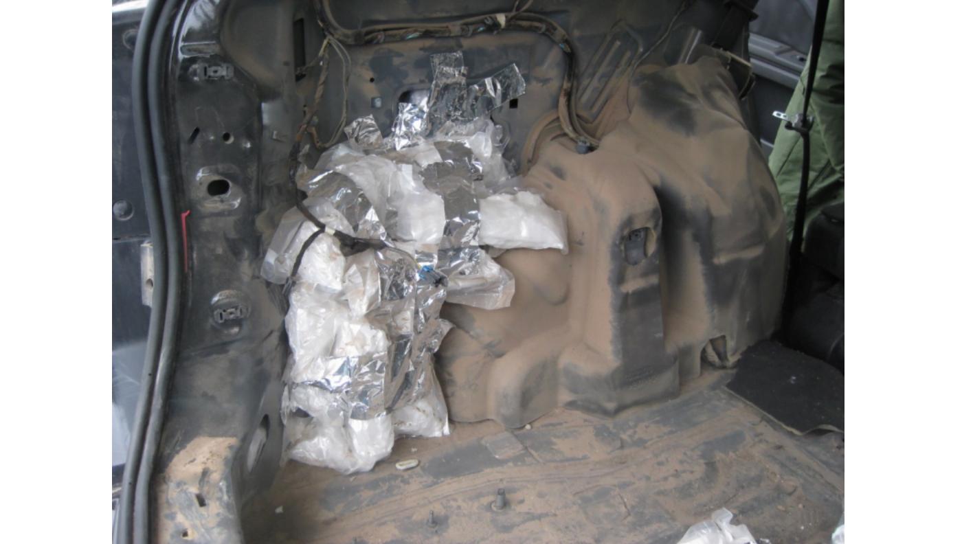Report: Border Patrol finds bundles of meth in woman's car ...