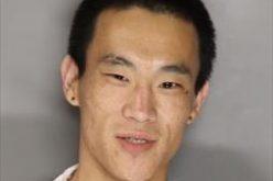 Sacramento Police Detectives Make Arrest in Fatal Stabbing