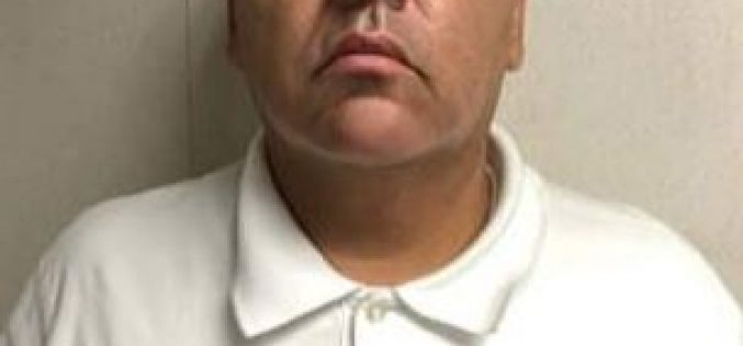 Man Arrested for Murdering Estranged Wife