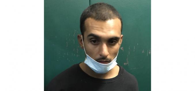Santa Cruz Police: Bank robbery suspect arrested