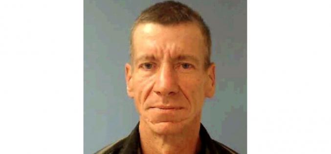 Crescent City Police make arrest in Elks Lodge burglary case